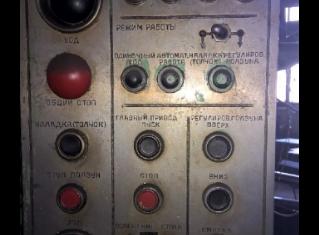 TMP KA5530 P80329011