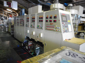 Ishikawa ACSYS FG-300 Фальцмашина