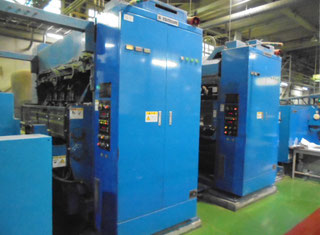 Isowa HSS2 P80405043