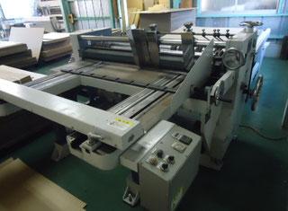 Hayashi 1600 P80405110