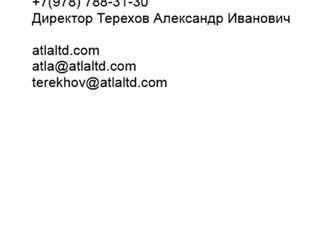 АТЛА - P80410145
