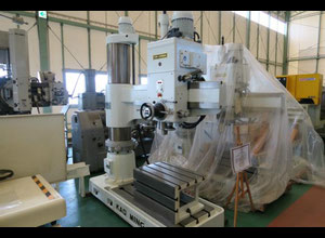 Kao Ming KMR-1250DH Radial drilling machine