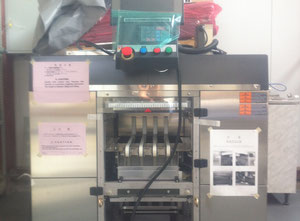 Digi AW4600CPR Stretch wrapping machine