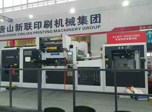 Tangshan Xinlian Printing Machinery Group XLTYM1080 Stanzmaschine