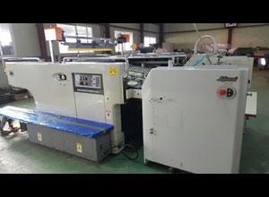 Sakurai MS-102A Buchdruckzylinder