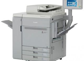 Canon imagePRESS C800 P80520011
