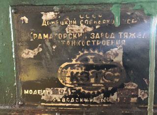 Краматорский Завод Тяжелого Станкостроения 1693 P80524092