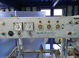 Sanko ASL-250C P80531029