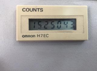 Horizon BQ 440 P80712110
