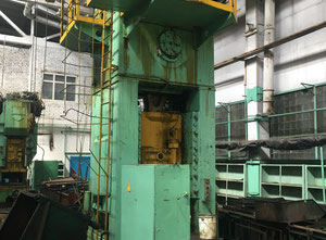 Voronezh КГ2538 Cold forging machine