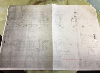 Fujicar Integrex 60X 1500C P80806046