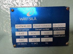 Wartsila W4L20 Генераторный агрегат