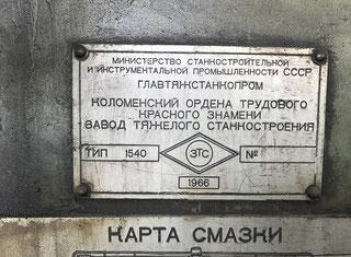 Коломенский Завод 1540 P80903038