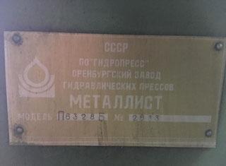 Orenburg P6328B P81025066