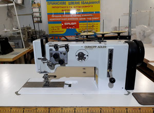 Durkopp-Adler 267 Automatic sewing machine