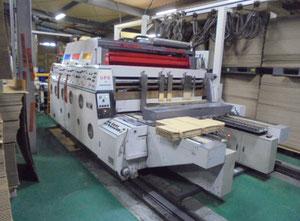 Imprimante d'étiquettes Umetani MARKⅡ UPS 1.8