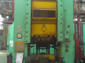 Saransk АС 5100 Cold forging machine