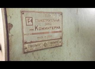 Rosyjski 5B 312 P90105014