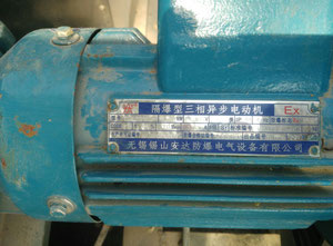 Compressore a vite lubrificato Shandong Huadong Blower Co. Ltd VW35
