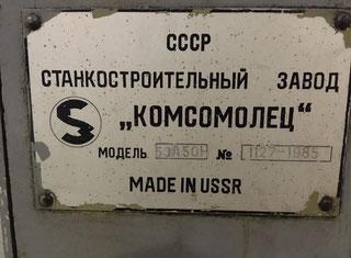 Komsomolec 53A50N P90128070