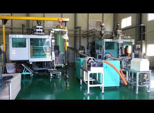 Impco B30 Blowmoulding machine