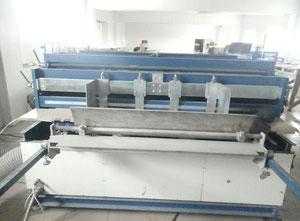 Sürekli form makinası Арнита PC-3