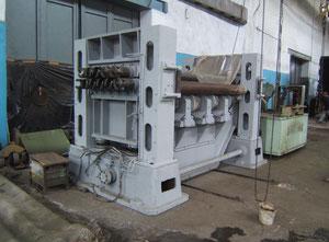 ERFURT UBR II 16х2500 Straightening machine