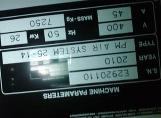 Orma PM AIR 25-14 P90320298