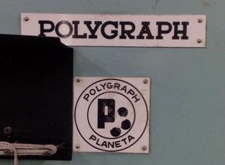 Veb Polygraph P54-3 P90328059