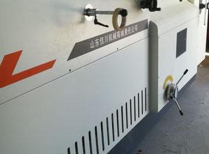 MWB 1050 Высекальная машина