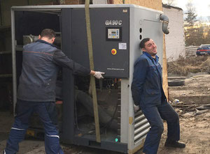 Atlas Copco GA90 Oiled screw compressor