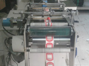 Stampante di etichette China DK-320