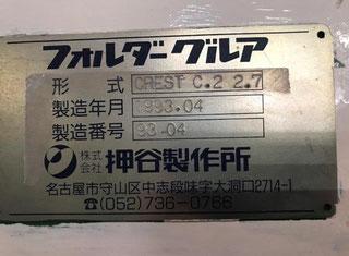 Oshitani CREST2.7 P90617004