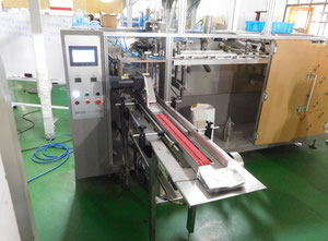 Doypack BHP-210Z Bagging machine - Vertical -  Sachet machine