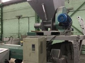 Полимех SLE 1-125 Extrusion - Single screw extruder