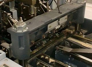 Horizon Stitchliner 5500 P90630010