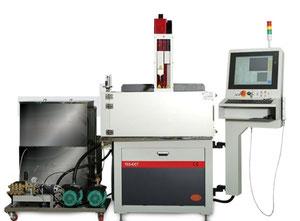 Yougar M&T Inc. YGS-64C + ATC Senkerodiermaschine