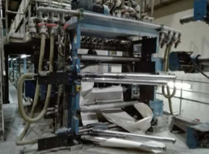 KBA 618 Ротационная печатная машина
