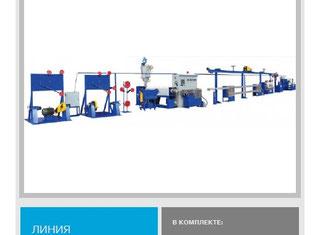 TZ 80 P90807040