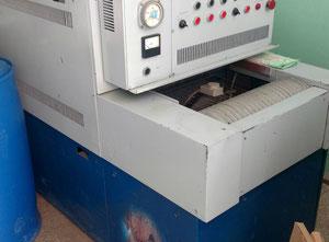 Imprimante Ukraine FМТ-53