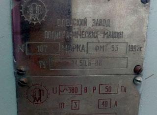 Ukraine FМТ-53 P90819064