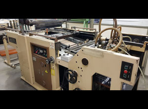 Used Sakurai Sakurai SC72 Screen printing machine