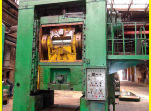 Knuckle joint presses Voronezh 504.003.844 2500 ton