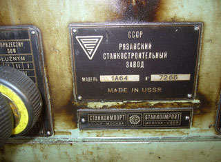 USSR 1A64 P91019002
