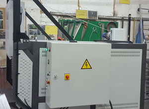 Камерную электропечь сопротивления марки SNOL 288/1200