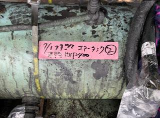 Manyo Japan Upsetter MUP400 P91025031