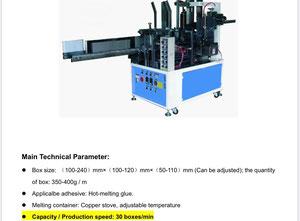 Wuxi Jia  Бумагоделательная машина