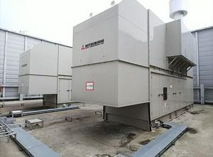 Mitsubishi S16R-PTA Generator