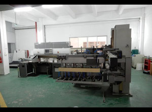Polar 176 XT Paper cutting line