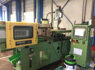 Arburg Allrounder 220D 350-90 P91206159